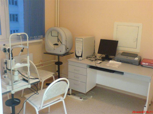 Областная клиническая поликлиника в спб