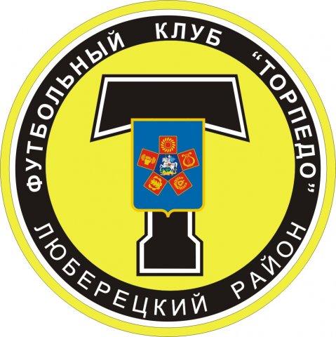1 дивизион по футболу россия: