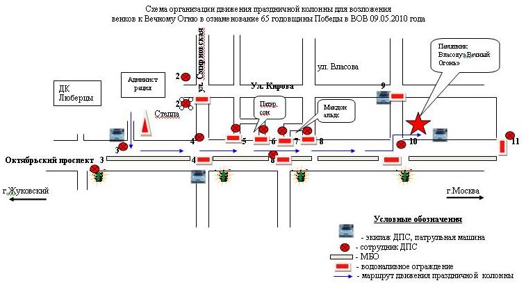 Власова с Октябрьский пр-том.