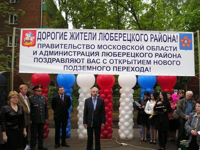 Московские центры повышения квалификации медицинских работников